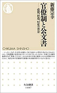 2005_marugeki_200.jpg