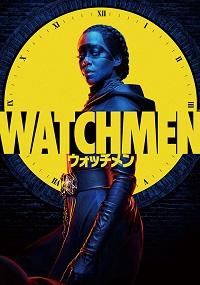 2005_watchmen_200.jpg