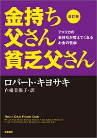 2005_yutabon_200.jpg