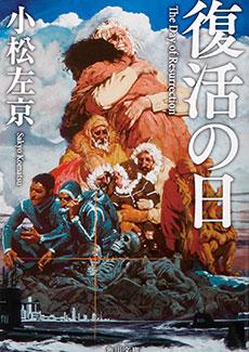 2006_P122-127_book010_230.jpg