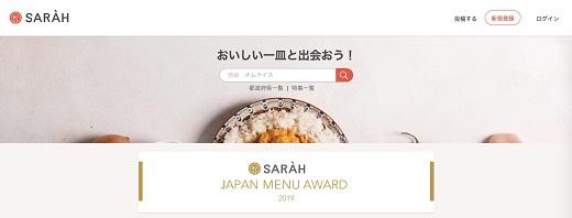 2006_SARAH_01.jpg