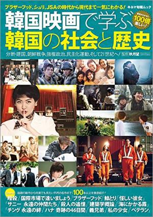 2008_kankokurekisi_300.jpg