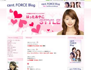 200912hatta.jpg