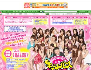 200912misukyann.jpg