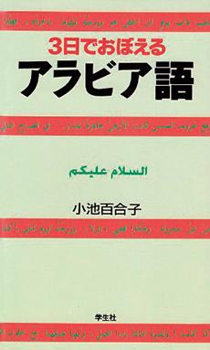 2009_P034-039_book008_230.jpg