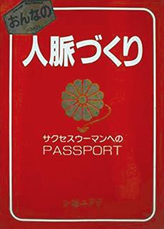 2009_P034-039_book009_230.jpg