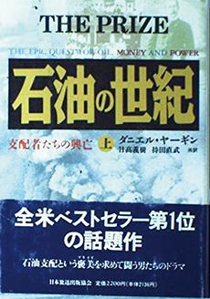 2009_P060-063_book001_230.jpg
