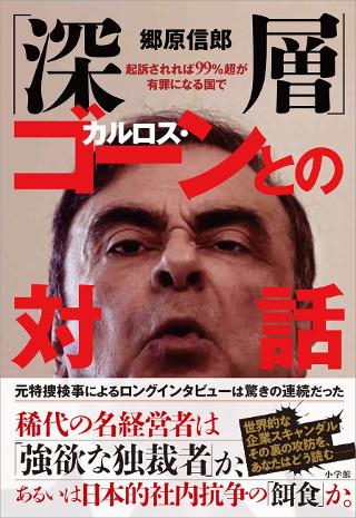 2009_marugeki_320.jpg
