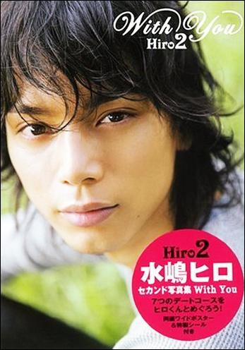201009-prehiro.jpg
