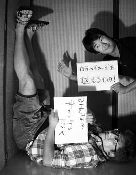201108_2toku_taidan.jpg