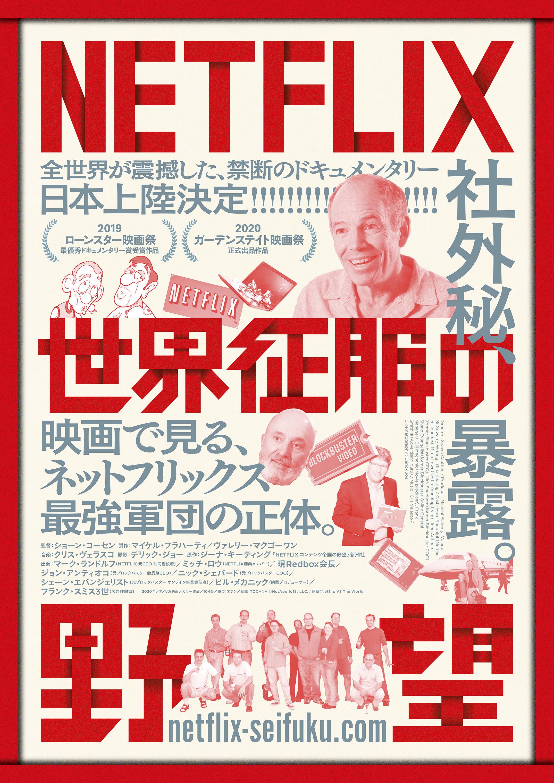 2011_YO DESIGN_03.jpg