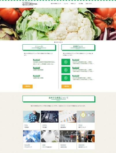 2011_YO DESIGN_05.jpg