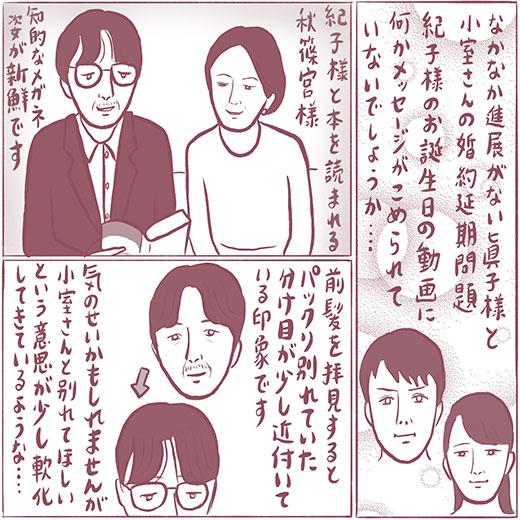 2011_kikosamamakosama_520.jpg