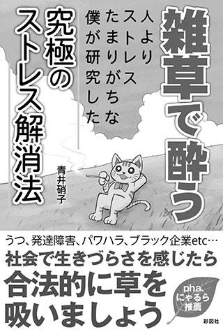 2011_shukyo1_320.jpg