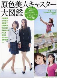 201205_2toku2.jpg