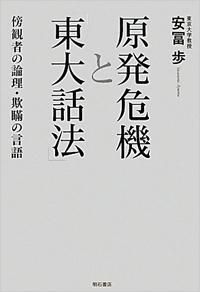 201205_marugeki.jpg