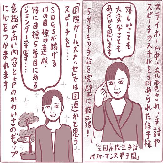 2012_Kakosamaremote_520.jpg