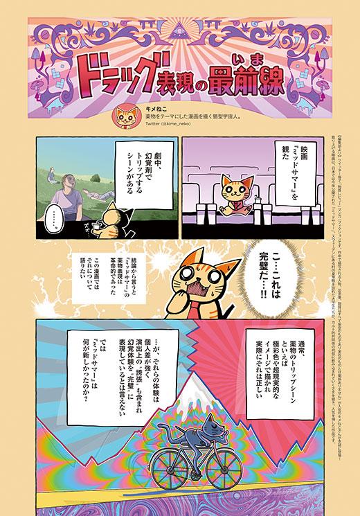 2012_kimeneko_01_520.jpg