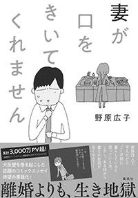 2102_inada_2102_1c_200.jpg