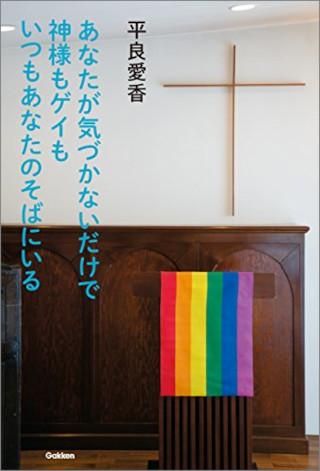 2102_kirisutokyou_320.jpg