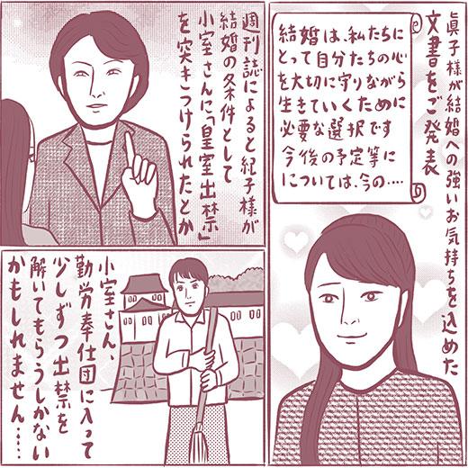 2102_makosamabunsho_520.jpg