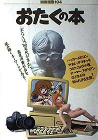 2102_sarashina_book_200.jpg