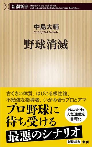 2103_yakyuu_320.jpg
