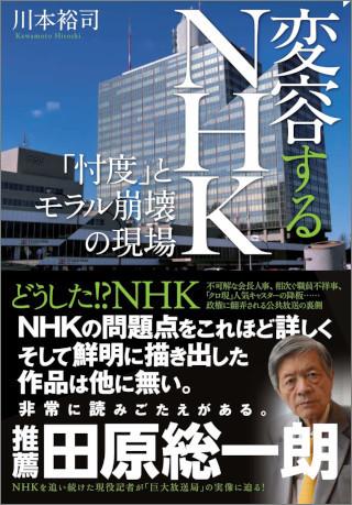 2105_NHK_320.jpg