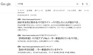 2105_P062-065_P1_320.jpg