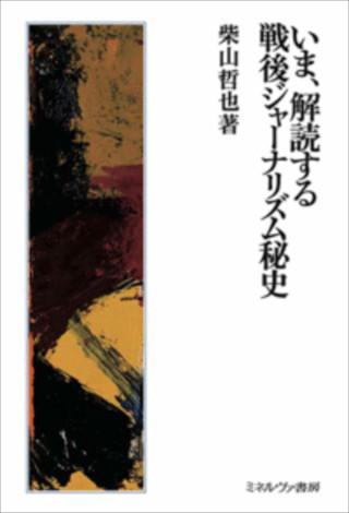 2105_marugeki_320.jpg