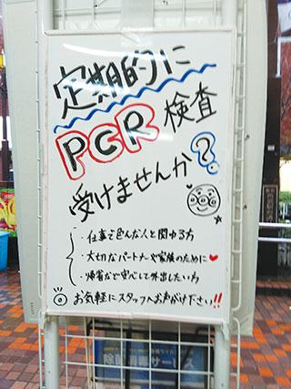 2105_pcr_01_320.jpg
