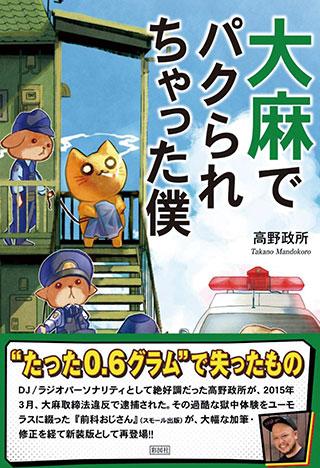 2106_column_mandokoro_jk_320.jpg