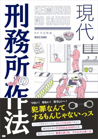 2106_keimsyo_sahou_320.jpg