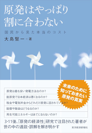 2106_marugeki_320.jpg