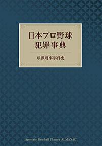 2106_sarashina_2106_200.jpg