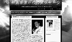 P058-061_shukyo01_2.jpg