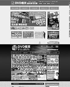 P066-069_video01.jpg