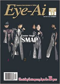 SMAP201502s.jpg