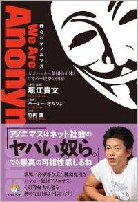 anonymouss.jpg
