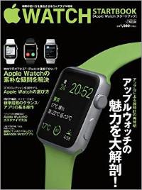 applewatchs.jpg
