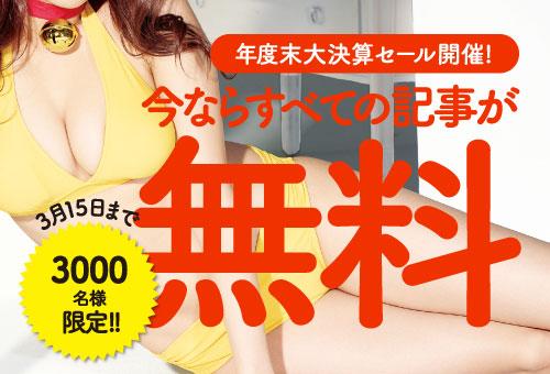 cp_banner_shusei.jpeg