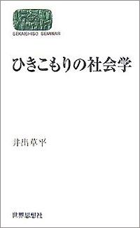 hikikomori1011.jpg