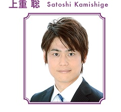 kamishige1504.jpg