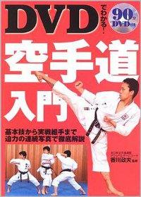 karate1503s.jpg