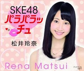 matsui_R.jpg