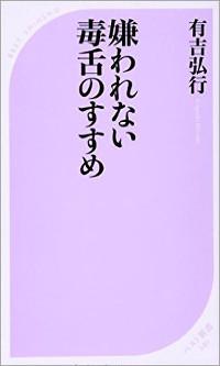 nakamura1508s.jpg