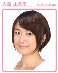 oshimayukari1507.jpg