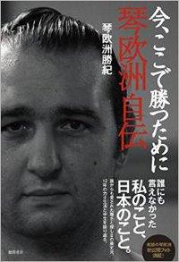 sumo3_201502s.jpg
