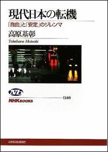 takahara1012.jpg