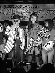 takasu201704_230.jpg